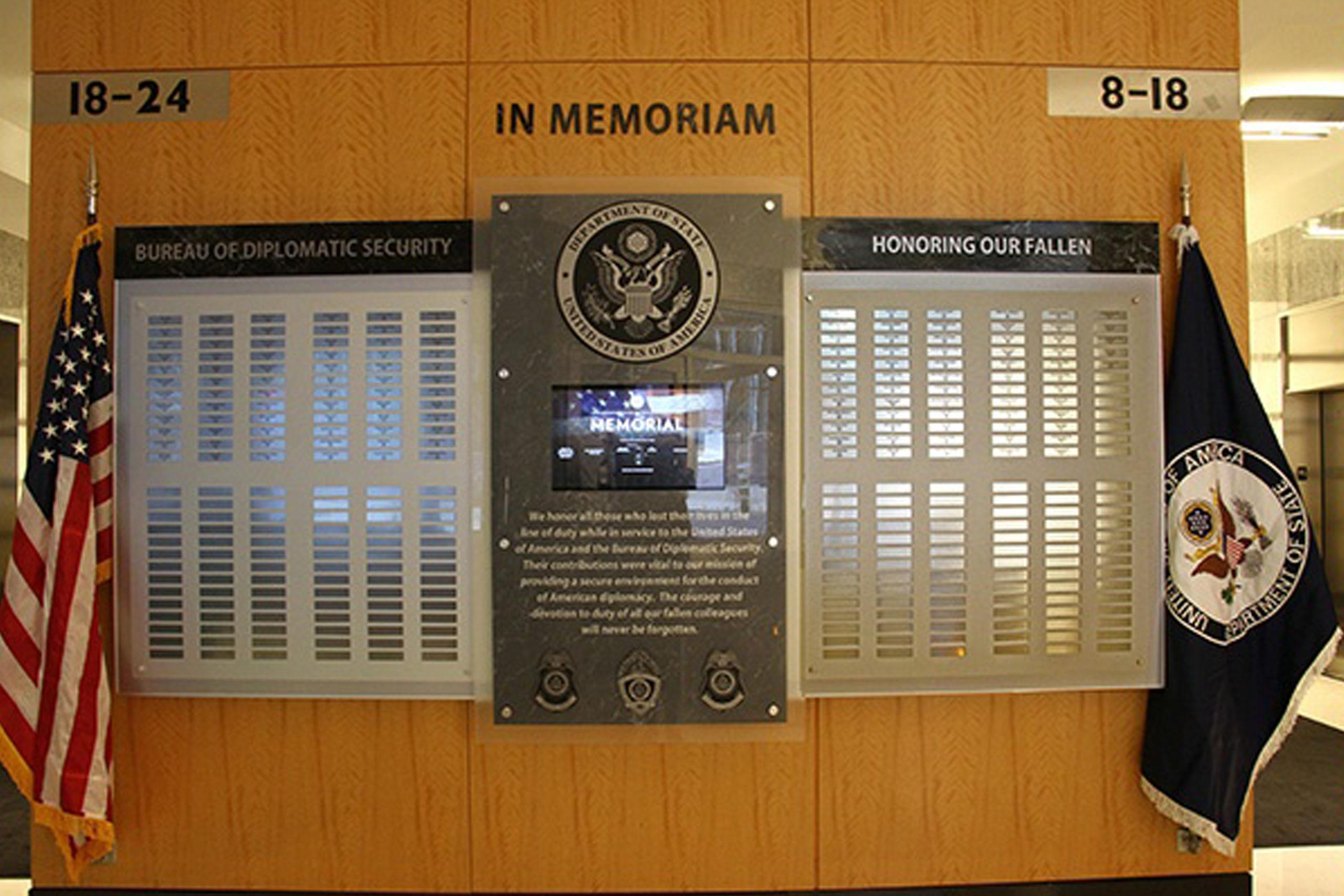 DS memorial